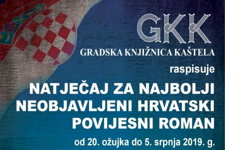 Hrvatski portali za upoznavanje